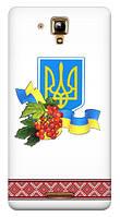 Печать на чехле для Lenovo S8 (Герб Украины с калиной)