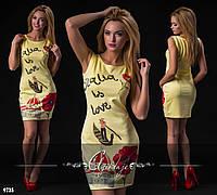 Платье желтое облегающее микродайвинг