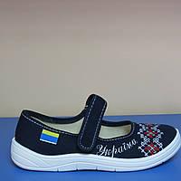 Текстильная обувь для девочки Waldi  р.35(21,5см стелька)