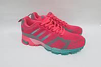 Женские кроссовки Adidas Marathon TR 13(606001-37) розовые с бирюзовым код 0232А