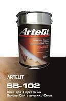 Клей для паркета на основе синтетических смол Artelit SB-102 24 кг