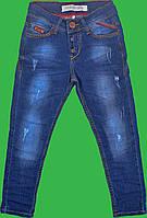Джинсы для мальчика 7-8 лет Armani Jeans (Турция)