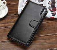 Кожаный мужской кошелек Baellerry Business (Портмоне, клатч, бумажник)