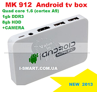 MK 912 Android TV Box + Android 4.1 Quad Core 1G 8G RJ45+camera+mic HDMI