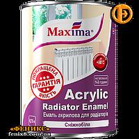 Эмаль акриловая (без запаха)для радиаторов отопления 0,75л Maxima