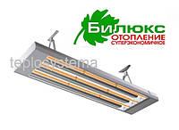 Промышленный инфракрасный обогреватель Билюкс У 6000 (Украина)