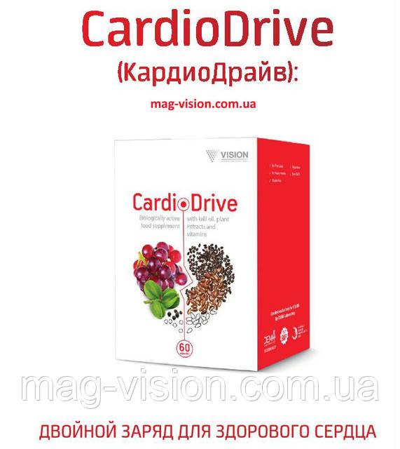 CardioDrive (КардиоДрайв) - новый взгляд на проблему сердечно-сосудистых заболеваний