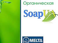 Органическая основа Melta Organic