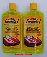 Formula-1 Carnauba Wash & Wax 473ml ШАМПУНЬ С ВОСКОМ КАРНАУБА ДЛЯ ЗАЩИТЫ КУЗОВА.