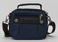 Мужская сумка - барсетка известного бренда Gorangd. Оригинальное качество. Стильный дизайн. Купить. Код: КДН13