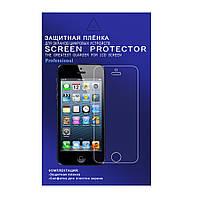Защитная пленка для телефона iPhone 4G матовая комплект 2шт