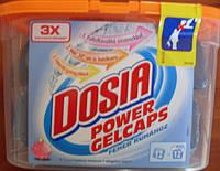 Гелевые капсулы для стирки -DOSIA PowerGelCaps - 12шт.