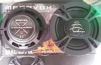 Автоакустика Megavox MAC-6778L(16,5 см.)