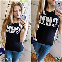 Стильная молодежная женская футболка ЗО5065