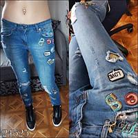Стильные молодежные джинсы бойфренд ЗО7954