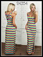 Стильное молодежное платье в пол ИБ - Марина