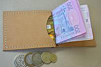 Зажим для денег из натуральной кожи арт.10510