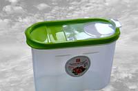 Контейнер для сыпучих продуктов 1,3 л.