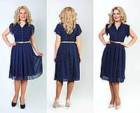 Женское лаконичное нарядное нежное платье Британи, размеры 46,48,50,52