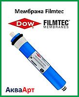 Мембрана Filmtec TW-50 1812-50, USA