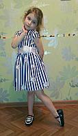 Платье нарядное для девочек в полоску 104-122 рост