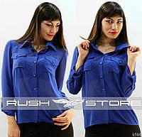 Женская рубашка шифоновая