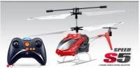 SYMA Вертолёт S5 с 3-х канальным и/к управлением, светом и гироскопом ( 23 cм.), S5