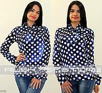 Рубашка в горошек женская