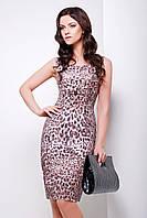 Платье Футляр Леопардовое Жаккард S-L