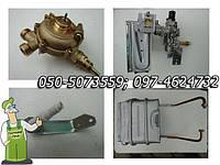 Комплектующие к газовой колонке Beretta Idrabagno (редуктор, теплообменник, запальник, свеча запала)
