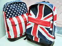 Рюкзак с Американским и Британским флагом