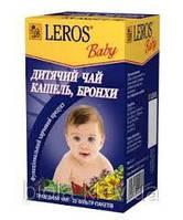LEROS baby Детский чай кашель, бронхи № 20 по 1,5 г.