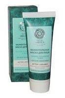 Маска для лица моментальная «Против усталости кожи» для всех типов кожи NATURA SIBERICA
