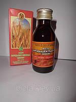 Масло из зародышей пшеницы  100мл