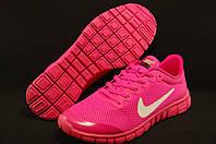 Розовые женские кроссовки для бега и зала Nike Free Run 3.0