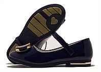 Туфли детские Солнце лаковые темно-синие
