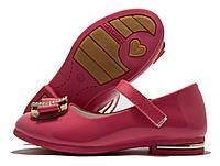 Туфли детские Солнце лаковые розовые
