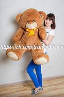 Мишка Бойд 110 см, большие плюшевые медведи.Мягкая игрушка.игрушка медведь.мягкие игрушки украина