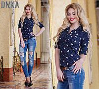 Женская рубашка с принтом Playboy и длинными рукавами