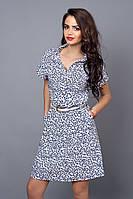 Повседневное летнее платье-рубашка с поясом на талии в мелкий цветочек