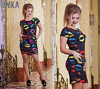 Женское трикотажное платье с карманами и принтом губ