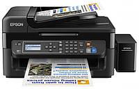 МФУ Epson L565 (принтер-сканер-копир-факс)
