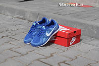 Кроссовки Nike Free Run 5.0 Синие, Мужские