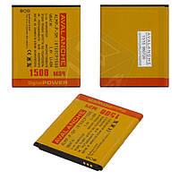 Батарея (аккумулятор) Avalanche для Samsung S7562/S7568/I699i (1500 mAh), оригинал