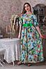 Красивое женское платье в цветочный принт