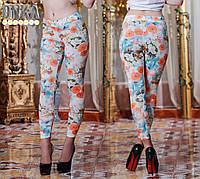 Женские трикотажные лосины с цветочным принтом