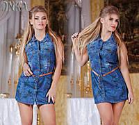 Платье  рубашка в цветочек Джинсовое с пояском