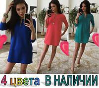 Женское стильное платье Трапеция   42 - 44, 46 - 48, 50 - 52 : - 4 цвета
