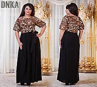 Женское платье в пол леопардовый верх
