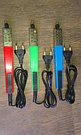 Зажигалка для газовой плиты электрическая, 220 вольт